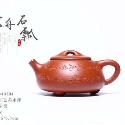 顾旭英作品 景舟石瓢