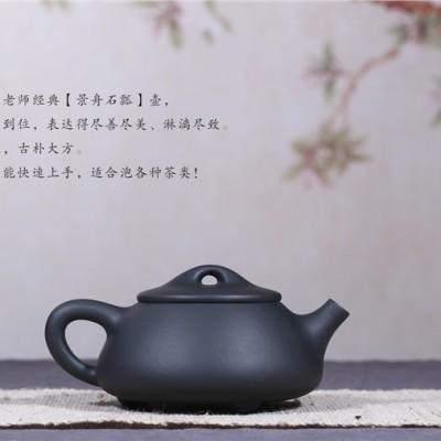 李俐作品 景舟石瓢