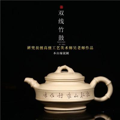 吴贞裕作品 双线竹鼓
