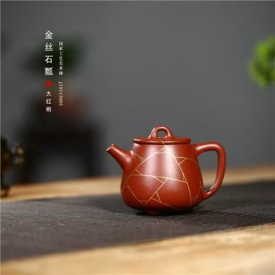 邵美华作品 金丝石瓢