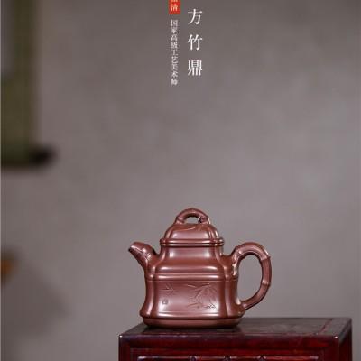 吴赛春作品 四方竹鼎