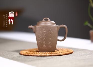 李卢春紫砂壶作品 原矿段泥瑞竹壶 270CC 国家级工艺美术师 李卢春紫砂壶价格,多少钱