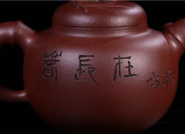 汤鸣皋紫砂壶作品 福竹壶 原矿底槽清 220CC 研究员级高级工艺美术师 福竹紫砂壶价格,多少钱