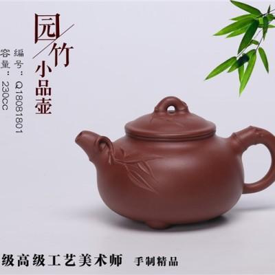 汤鸣皋作品 园竹