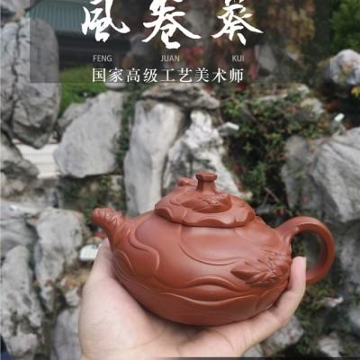 吴赛春作品 风卷葵