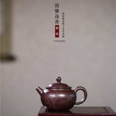吴赛春作品 清馨逐香