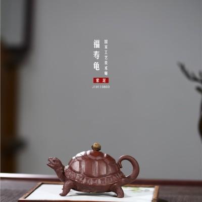 张雪军作品 福寿龟