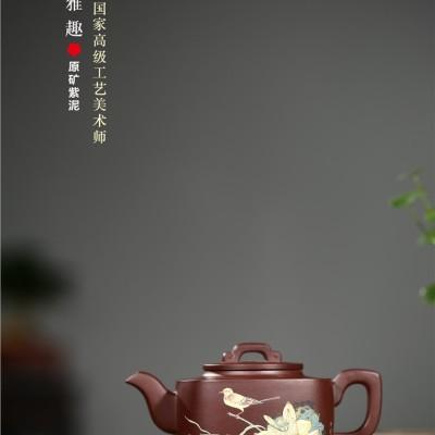 吴赛春作品 四方雅趣