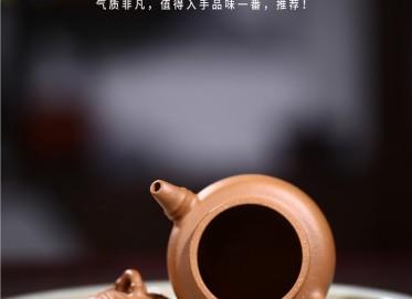 张雪军紫砂壶作品 原矿段泥竹鼓壶 170CC 国家级工艺美术师 张雪军紫砂壶价格,多少钱