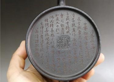 范泽锋紫砂壶作品 原矿底槽清般若系列壶 180CC 研究员级高级工艺美术师 范泽锋紫砂壶价格,多少钱