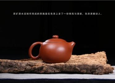 葛岳纯紫砂壶作品 西施壶 清水泥 180CC 研究员级高级工艺美术师 西施紫砂壶价格,多少钱