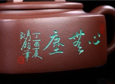 朱鸿钧紫砂壶作品 原矿底槽清含芳壶 460CC 国家级高级工艺美术师 朱鸿钧紫砂壶价格,多少钱