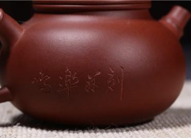 汤鸣皋紫砂壶作品 容竹壶 原矿清水泥 180CC 研究员级高级工艺美术师 容竹紫砂壶价格,多少钱
