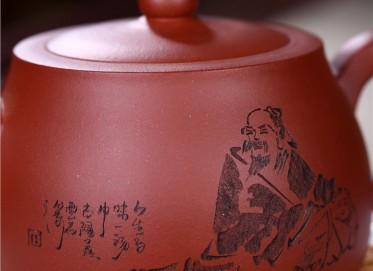 范晓丽紫砂壶作品 雅趣壶 清水泥 440CC 国家级高级工艺美术师 雅趣紫砂壶价格,多少钱