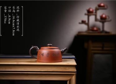 朱建伟紫砂壶作品 春和景明壶 原矿清水泥 370CC 研究员级高级工艺美术师 春和景明紫砂壶价格,多少钱
