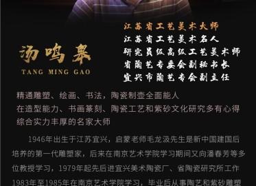 汤鸣皋紫砂壶作品 六方清泉壶 原矿底槽清 190CC 研究员级高级工艺美术师 六方清泉紫砂壶价格,多少钱