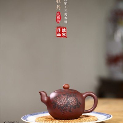邵云琴作品 国色牡丹