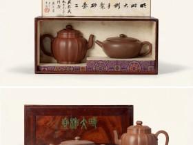 紫砂壶拍卖|时大彬制《菱瓣圆壶、扁圆壶》拍出 2185万元
