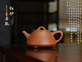 紫砂壶调砂壶工艺你了解吗?