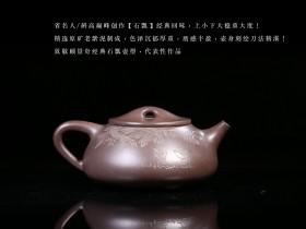 紫砂壶化工壶鉴别方法