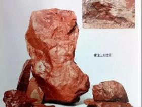 它比朱泥更稀珍,一吨原矿仅能提炼数十公斤