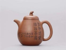 如何清除紫砂壶的茶垢留住包浆?