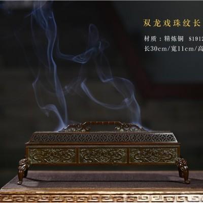 陈巧生作品 双龙戏珠纹长方香熏炉