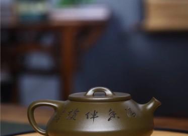 张菊仙紫砂壶作品 豆青泥蕴瓢壶 240CC 国家级工艺美术师 张菊仙紫砂壶价格,多少钱