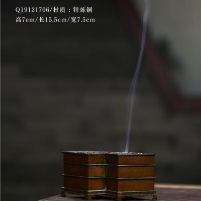 陈巧生作品 菱花纹方胜印香炉