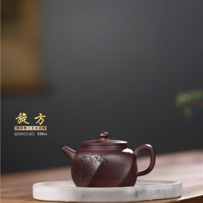 邵云琴作品 旋方