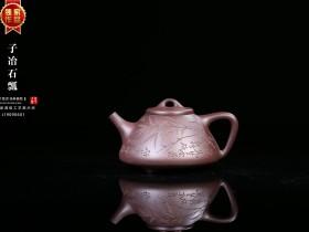 玩紫砂壶,我们是专业的 来看看你是什么段位的壶友玩家?