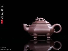 记住这8个细节,三分钟你也能辨别真假紫砂壶