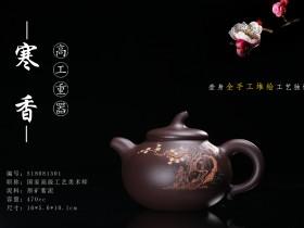 紫砂壶有了茶垢怎么处理?
