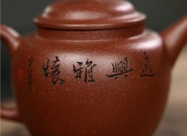 许冠新紫砂壶作品 原矿降坡泥逸兴壶 200CC 工艺美术员 许冠新紫砂壶价格,多少钱