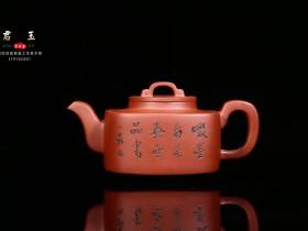 紫砂鉴赏丨鲍正兰·君玉壶