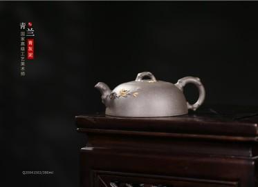 徐敏紫砂壶作品 原矿青灰泥青兰壶 380CC 国家级高级工艺美术师 徐敏紫砂壶价格,多少钱
