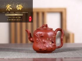 紫砂鉴赏丨葛岳纯·寒梅壶