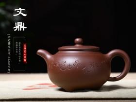 紫砂鉴赏丨邱玉林·文鼎壶