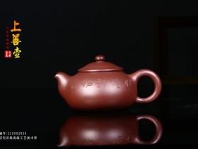 紫砂鉴赏丨邱玉林·上善壶