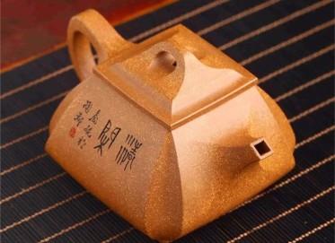 庞妮紫砂壶作品 蟹黄段泥抽角石瓢壶 280CC 国家级工艺美术师 庞妮紫砂壶价格,多少钱
