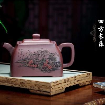 李峰作品 四方长乐