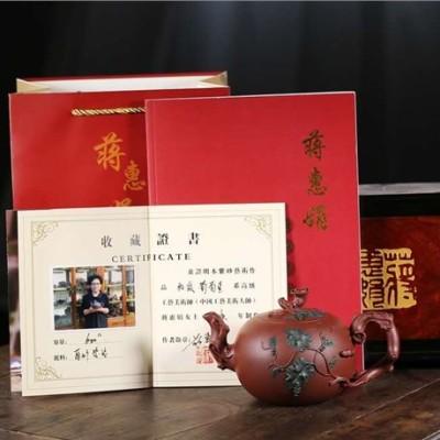 蒋惠娟作品 松鼠葡萄