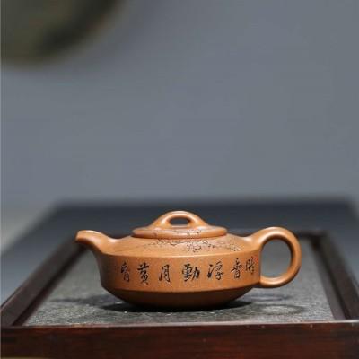 刘莹作品 扁石