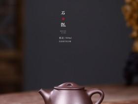 紫砂鉴赏丨吴小楣·石瓢壶