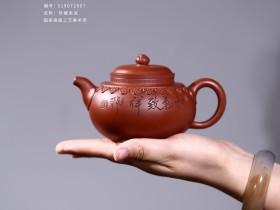 紫砂鉴赏丨徐勤·云肩如意壶