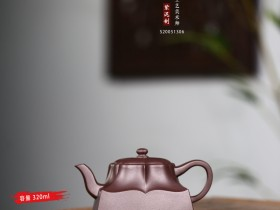 紫砂鉴赏丨徐勤·四方宝菱壶