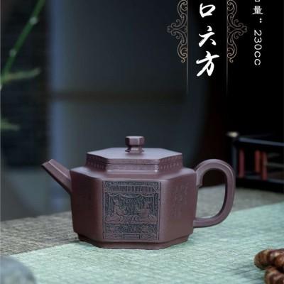 袁辉作品 葵口六方
