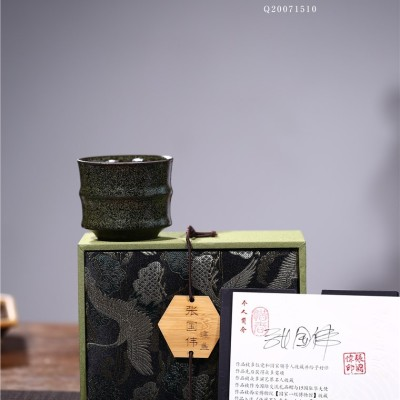 张国伟作品 节节高升建盏