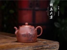 高潮龙作品 锦玉六方