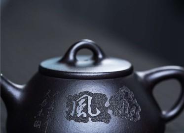 周建芬紫砂壶作品|石黄泥清风石瓢壶170CC手制真品价位